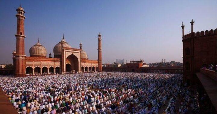 Eid al-Adha date: When is Eid al-Adha? Moon sighting explained
