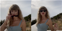 Alert: Taylor Swift Wore Her Fave Sunglasses on TikTok and They're 100 Percent Avail