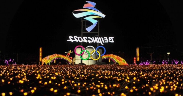 IOC to maintain strict COVID guidelines in Beijing